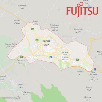 نمایندگی فوجیتسو در تبریز