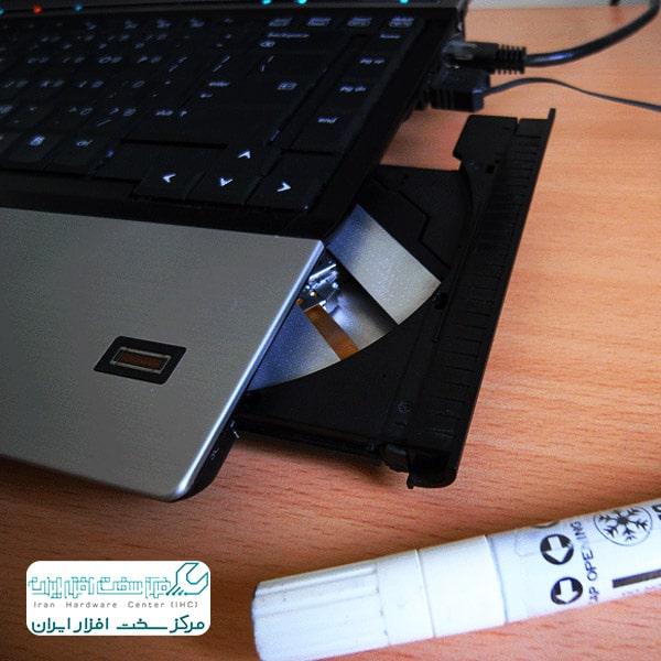 مشکل دی وی دی رایتر لپ تاپ