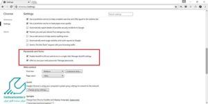 مدیریت پسورد در مرورگر گوگل کروم